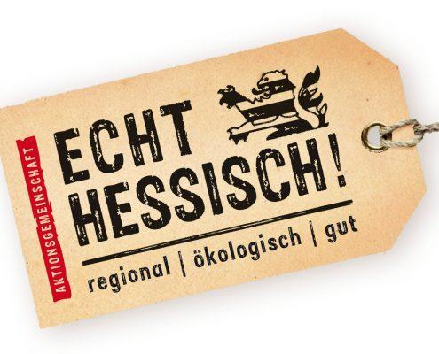 Logo der Aktionsgemeinschaft
